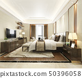 luxury modern bedroom suite in hotel 50396058