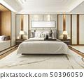 เตียง,ห้องนอน,โรงแรม 50396059