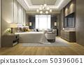 เตียง,ห้องนอน,โรงแรม 50396061