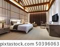 ห้องนอน,ชาวจีน,ที่เกี่ยวกับจีน 50396063