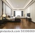 เตียง,ห้องนอน,โรงแรม 50396069