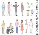 간호 및 병원 관계의 인물 50399383