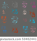 Chinese characters for happiness, love and joy on gray background 50402441