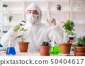 Biotechnology chemist working in lab 50404617