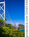 [Setouchi Shimanami Kaido] Innoshima Bridge 50405300