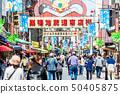 Tokyo Sugamo Jizo Shopping Street 50405875
