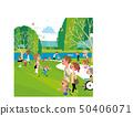 A park with a pond 50406071