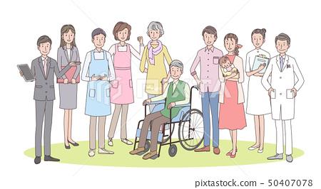 人們關心護理和醫院 50407078
