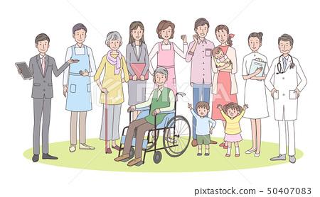 人們關心護理和醫院 50407083