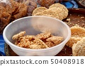 Thai crispy rice cracker 50408918