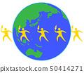 스포츠의 국제 대회를 이미지 한 일러스트. 세계를 성화 봉송하고있다. 50414271