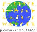 套象包括残疾人的体育。这是东京奥运会和残奥会的一系列活动。 50414273
