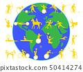 套象包括残疾人的体育。这是东京奥运会和残奥会的一系列活动。 50414274