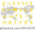 套象包括残疾人的体育。这是东京奥运会和残奥会的一系列活动。 50414278