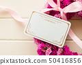 พวงหรีดดอกไม้สีชมพู 50416856