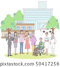 People related to care and hospital 50417256