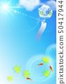 Summer greeting card 50417944