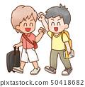 Travel illustration 50418682