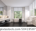 Luxurious bathroom with natural views 3d render 50419587
