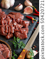 Raw beef liver with spices, herbs  and vegetables 50420721
