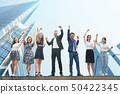 International teamwork cheer up with blue theme 50422345