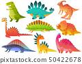 Cute dino. Dinosaur dragon wild animals character nature happy kids pterosaur brontosaurus dinos 50422678