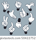 Cartoon arms. Various hands with different gesture, doodle gloved pointing hands, human point arm 50422752