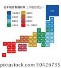 日本地圖 50426735
