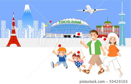 Family going to support the Tokyo Olympics 50429103