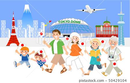 도쿄 올림픽을 응원 가서 가족 세 50429104
