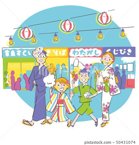 Parents and children enjoying summer evening 50431074