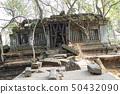 柬埔寨世界遗产吴哥纪念碑Benmeria 50432090
