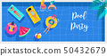 Pool party invitation, background and banner with miniature people swimming and having fun on the 50432679
