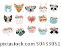 Cute foxes heads with flower crown, vector seamless pattern design for nursery, poster, birthday 50433051