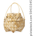 Coconut leaf basket for storing cooked sticky rice 50433345