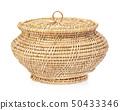 wooden basket isolated on white background 50433346