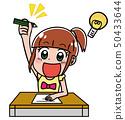 解決測試問題(夏天)的女孩的插圖 50433644