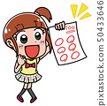 一個女孩與100點測試(夏天)的插圖 50433646