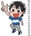 小學生(夏天)男孩的插圖素材 50433648