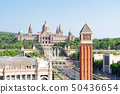 Square of Spain, Barcelona 50436654