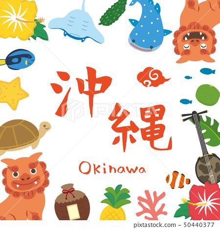 Okinawa cute message card illustration 50440377