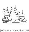 Japan traditional wooden vessel ship , junk vector illustration simplified travel icon. Japanese old 50440776