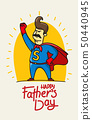 Happy fathers day vector banner with lettering 50440945