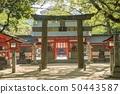 스 미요시 신사 (후쿠오카시) 50443587