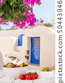 Greek food background. Traditional different greek dishes. 50443946