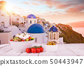 Greek food background. Traditional different greek dishes. 50443947