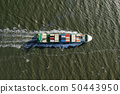 Container ship in export and import. International shipping cargo. 50443950