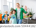 teacher, planet, school 50444182
