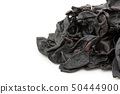 Garcinia indica kokham Kukam: Garcinia (Garcinia indica) 50444900