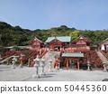 Fukutoku Inari shrine 50445360